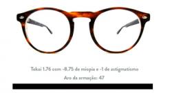 7ff59d4b4 Saiba como economizar na compra de óculos pela internet